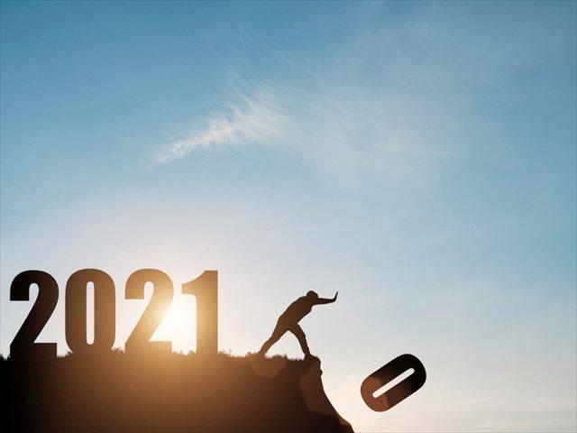 Frases motivadoras y cargadas de valores para avanzar en 2021